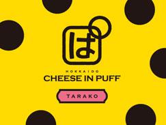 新発売チーズインパフ